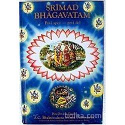 SRIMAD BHAGAVATAM-1.1