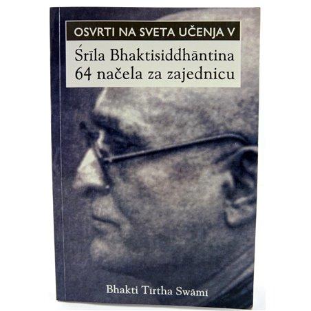 Osvrti na sveta učenja V. : Srila Bhaktisiddhantina 64 načela za zajednicu