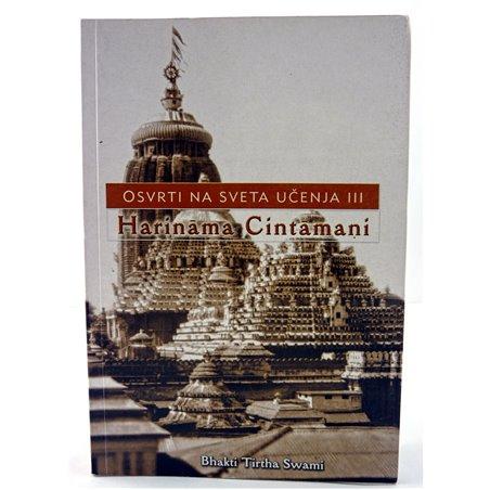 Osvrti na sveta učenja III. : Harinama Cintamani