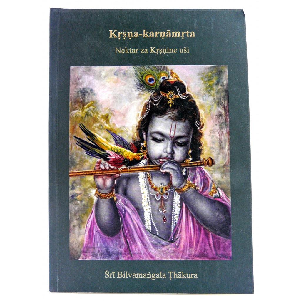 Krishna Karnamrita