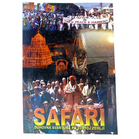 Safari: Duhovna avantura po svetoj zemlji