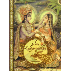 Lalita-madhava