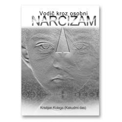 Vodič kroz osobni narcizam...