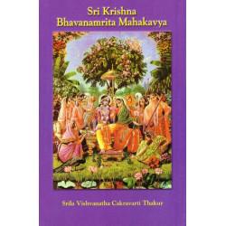 Sri Krishna Bhavanamrita...