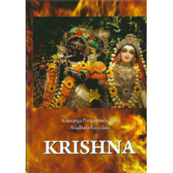 Krishna: Proofs of Gods...