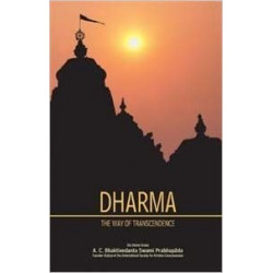 Dharma, the Way of...