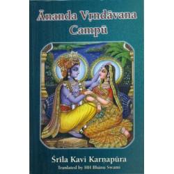 Ananda Vrindvana Campu...
