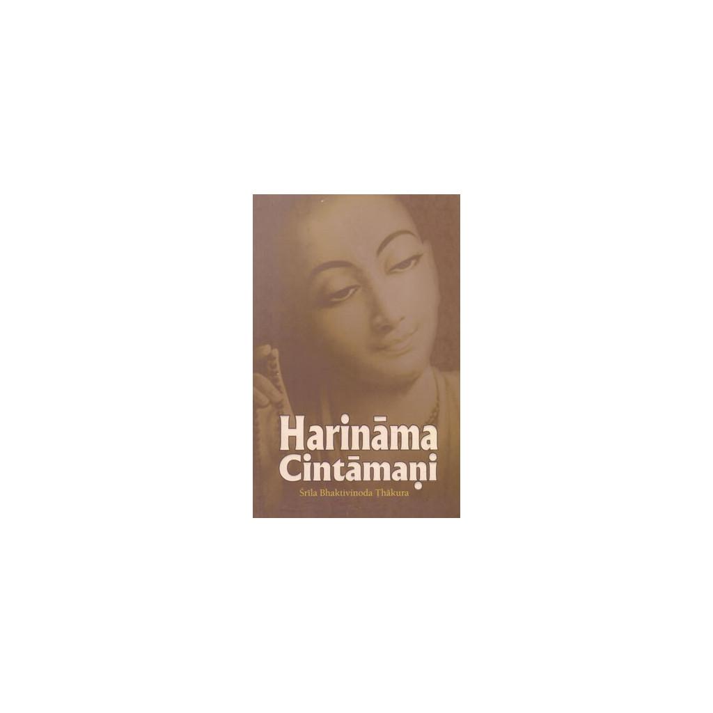 HARINAMA CINTAMANI (BHANU SWAMI)