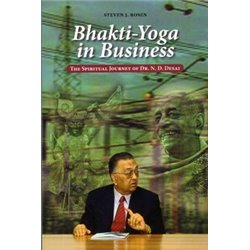BHAKTI-YOGA IN BUSINESS