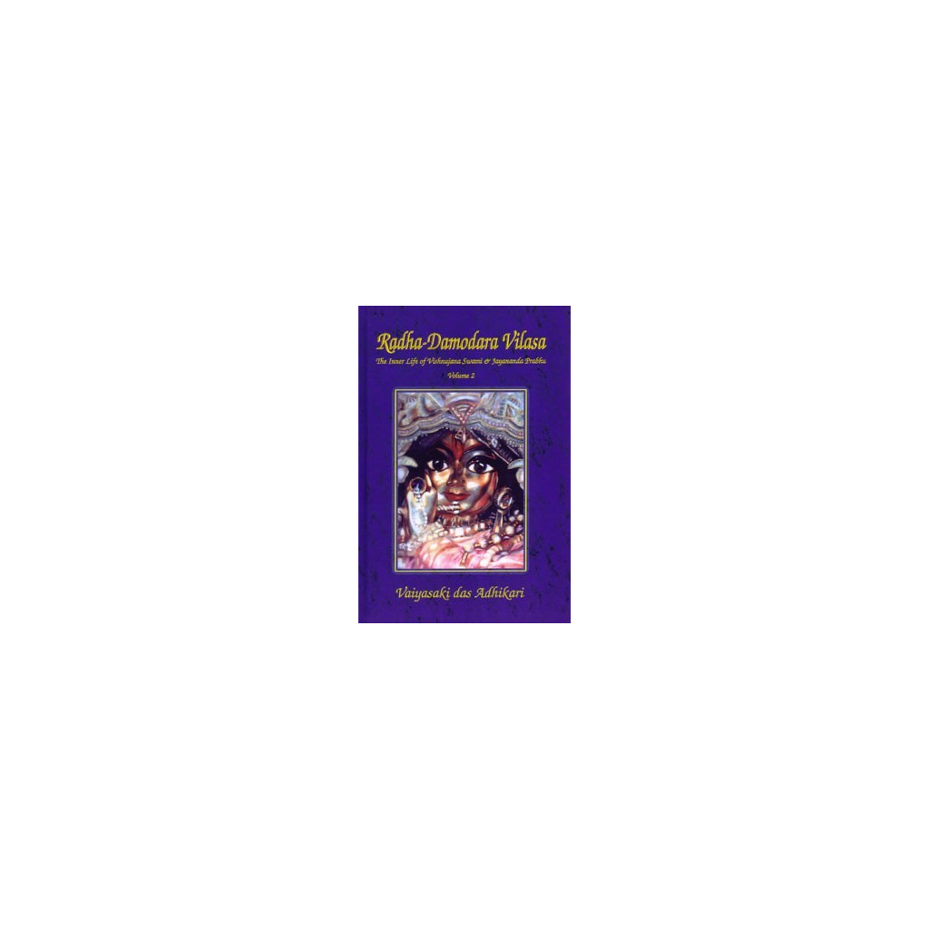Sri Caitanya-caritamrta Pocket Edition